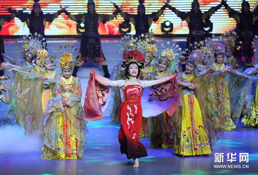 """中国西安·韩国晋州""""石榴花之春""""活动开幕"""